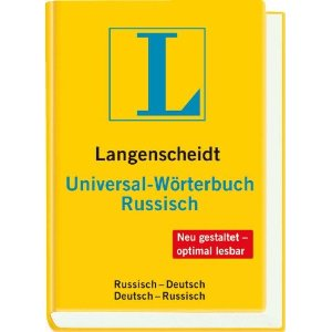 Langenscheidt´s Universalwörterbuch Russisch